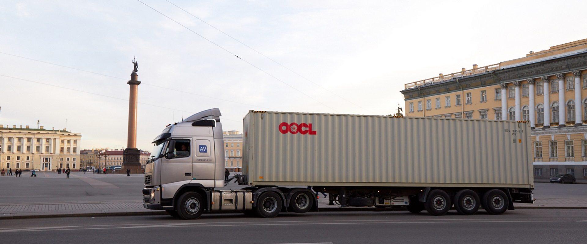 Truck park